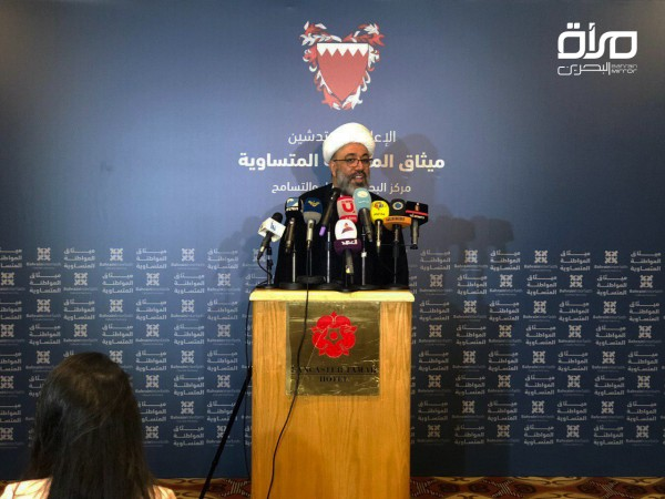 Bahrain Interfaith Launches Equal Citizenship Charter, Calls on All
